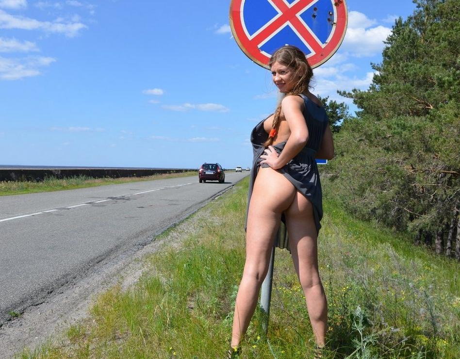 шлюха на дороге